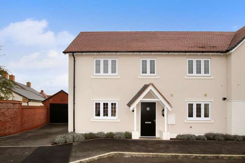 3 Bedrooms Semi Detached House for sale in Plantation View, Silsoe, Bedfordshire, MK45 4GG