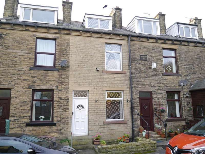 3 Bedrooms Terraced House for sale in Allen Croft, Birkenshaw, BD11 2AB