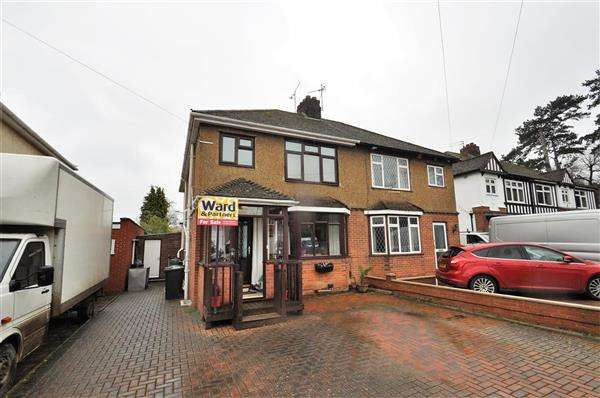 3 Bedrooms Semi Detached House for sale in Aylesford ME20