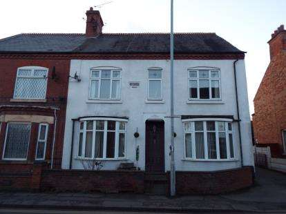 3 Bedrooms Semi Detached House for sale in High Street, Earl Shilton, Leicester, Leicestershire