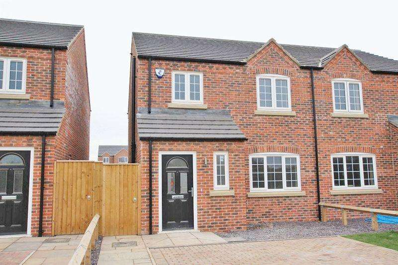 3 Bedrooms Semi Detached House for sale in GIBSON WAY, MANBY FIELDS, MANBY