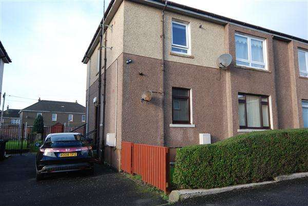 2 Bedrooms Flat for sale in Hunter Avenue, Ardrossan