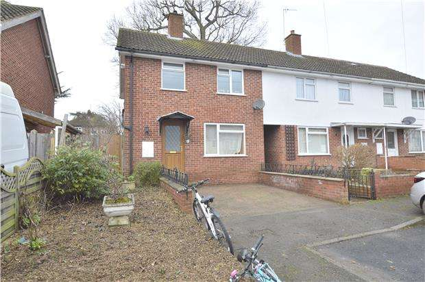 2 Bedrooms End Of Terrace House for sale in Devonshire Place, TEWKESBURY, Gloucestershire, GL20 5ES
