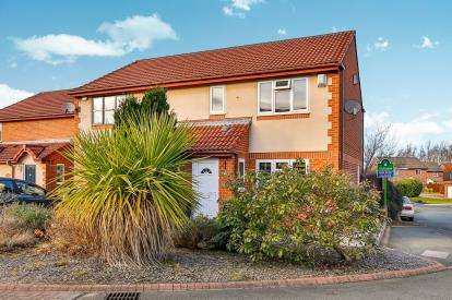 3 Bedrooms Semi Detached House for sale in Hatfield Close, Framwellgate Moor, Durham, County Durham, DH1