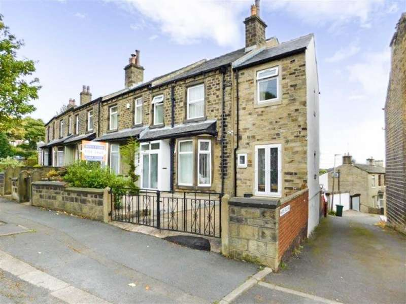 3 Bedrooms End Of Terrace House for sale in Heaton Road, Paddock, Huddersfield