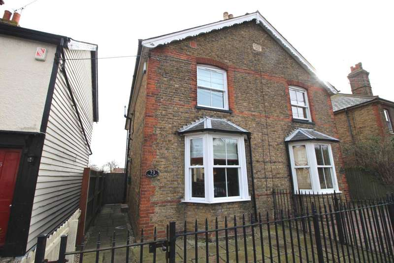 3 Bedrooms Semi Detached House for sale in North Street, Southminster