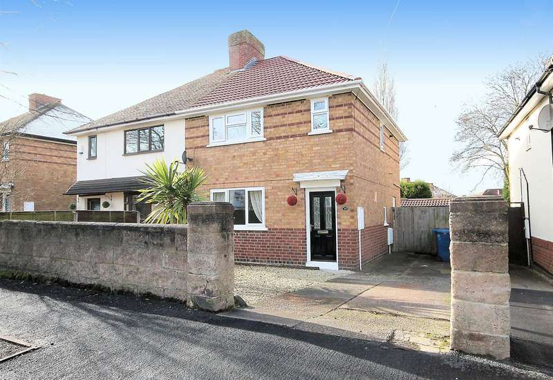 3 Bedrooms Semi Detached House for sale in Summerfield Road, Bolehall, Tamworth, B77 3PG