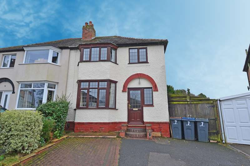 3 Bedrooms Semi Detached House for sale in Rock Avenue, Rednal, Birmingham, B45