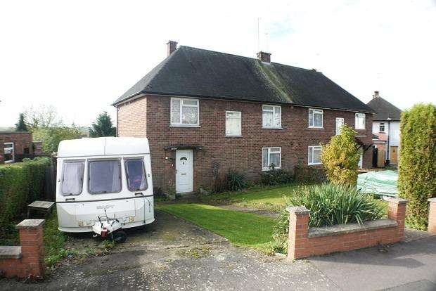 4 Bedrooms Semi Detached House for sale in Meadow Street, Market Harborough, LE16