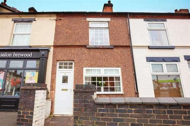 2 Bedrooms Terraced House for sale in Cannock Road, Cannock