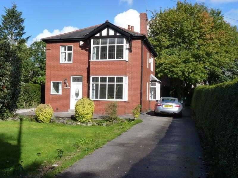 4 Bedrooms Detached House for rent in Preston Road, Clayton le Woods, Chorley