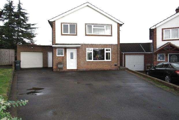 3 Bedrooms Detached House for sale in Beverley Gardens, Gedling, Nottingham, NG4