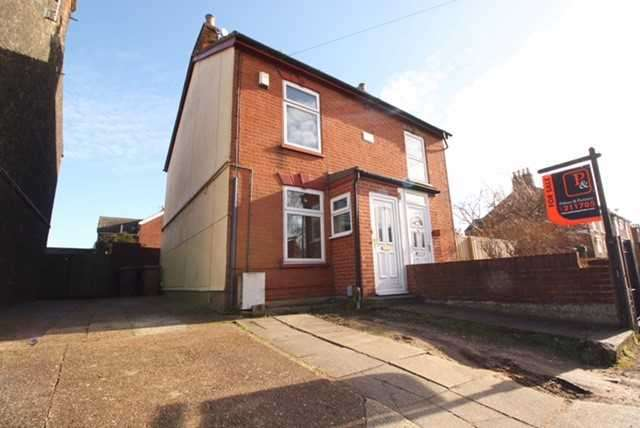 3 Bedrooms Semi Detached House for sale in Newton Road, Ipswich
