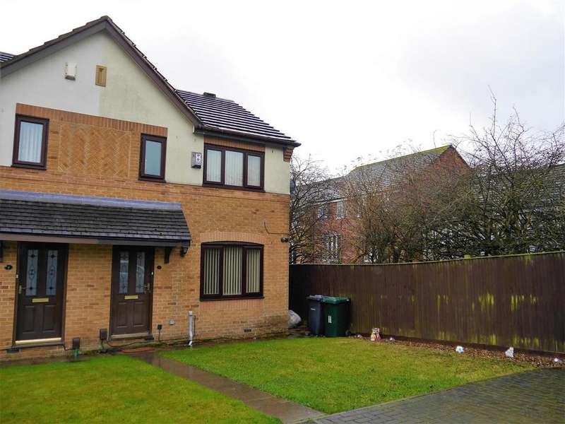 3 Bedrooms Semi Detached House for sale in Bannockburn Court, Odsal, Bradford. BD5 8AE
