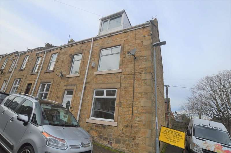 4 Bedrooms End Of Terrace House for sale in Mary Street, Blaydon