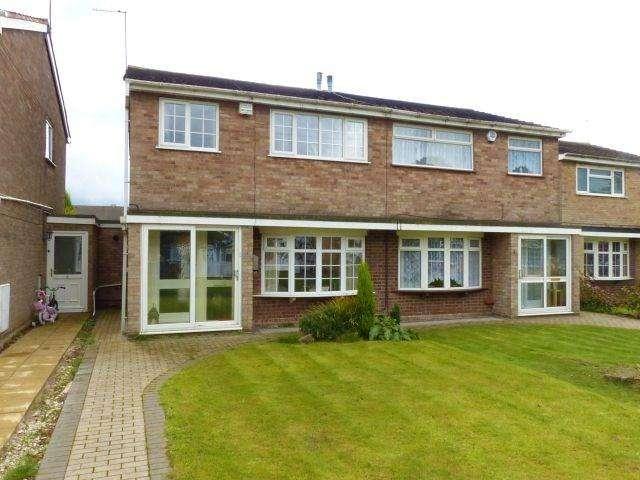 3 Bedrooms Semi Detached House for sale in Hill Top Walk, Aldridge