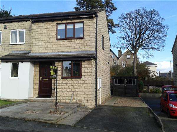 3 Bedrooms Semi Detached House for sale in Portland Close, Huddersfield