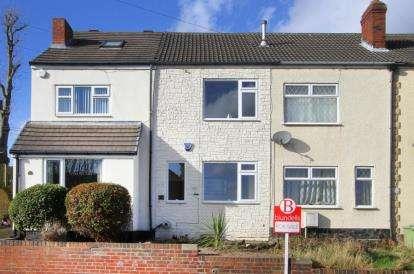 2 Bedrooms Terraced House for sale in Ashley Lane, Killamarsh, Sheffield, Derbyshire