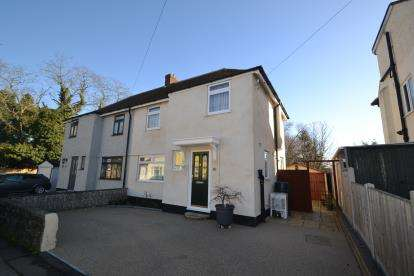 3 Bedrooms Semi Detached House for sale in Chelmsford, Essex