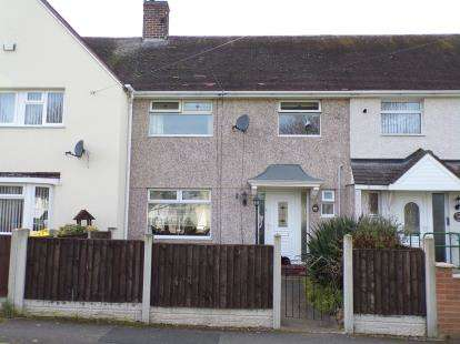 3 Bedrooms Terraced House for sale in Walcott Green, Clifton, Nottingham, Nottinghamshire