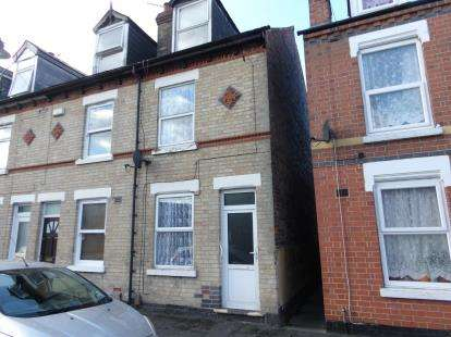 3 Bedrooms End Of Terrace House for sale in Lamcote Grove, Meadows, Nottingham, Nottinghamshire