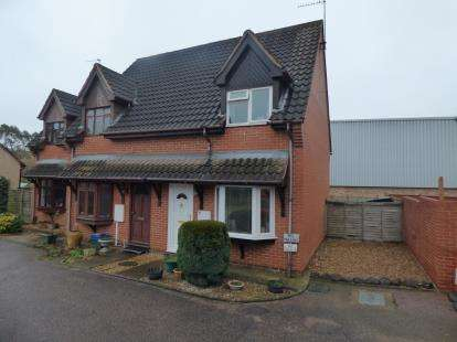 2 Bedrooms End Of Terrace House for sale in Duston Road, Duston, Northampton, Northamptonshire