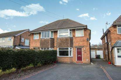 3 Bedrooms Semi Detached House for sale in Yardley Wood Road, Shirley, Solihull, West Midlands