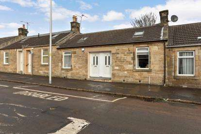 3 Bedrooms Terraced House for sale in Hill Street, Larkhall