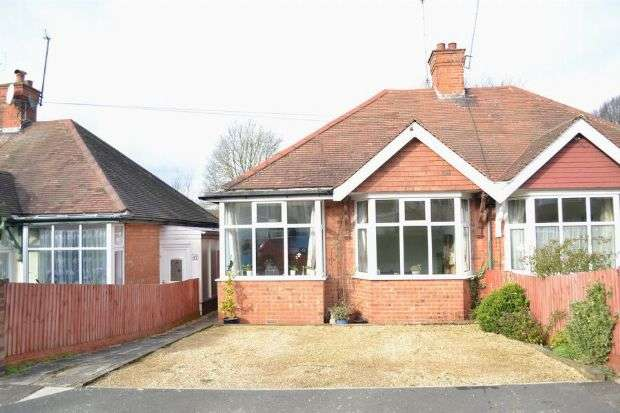 2 Bedrooms Semi Detached Bungalow for sale in Reedway, Spinney Hill, Northampton NN3 6BT