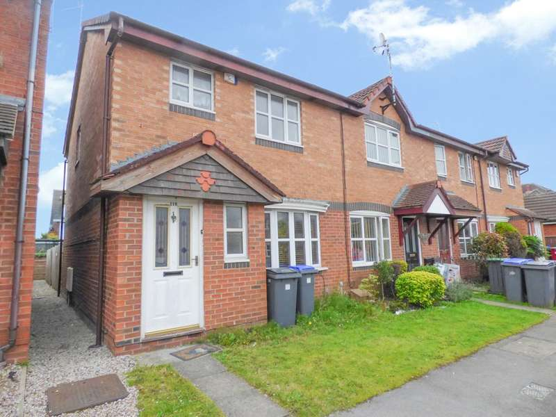 3 Bedrooms Terraced House for sale in Ingleway Avenue, Layton, Blackpool