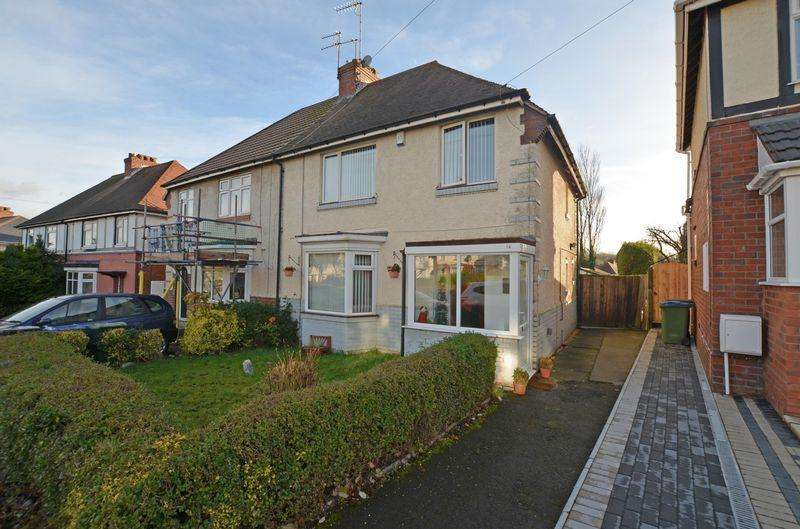 3 Bedrooms Semi Detached House for sale in Marshall Road, Oldbury