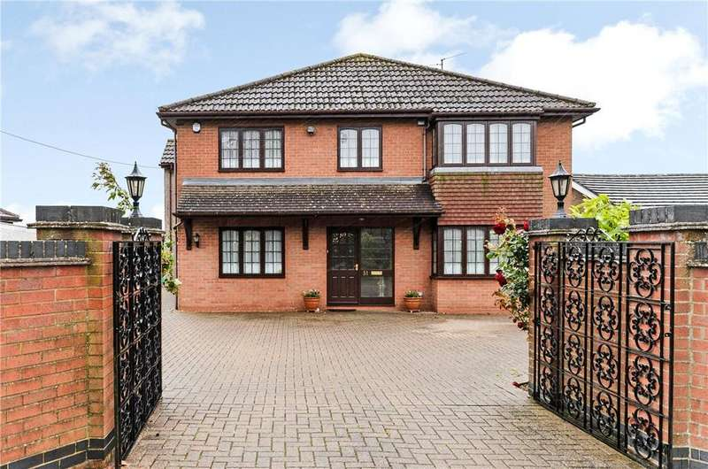 5 Bedrooms Detached House for sale in Gipsy Lane, Irchester, Wellingborough, Northamptonshire, NN29