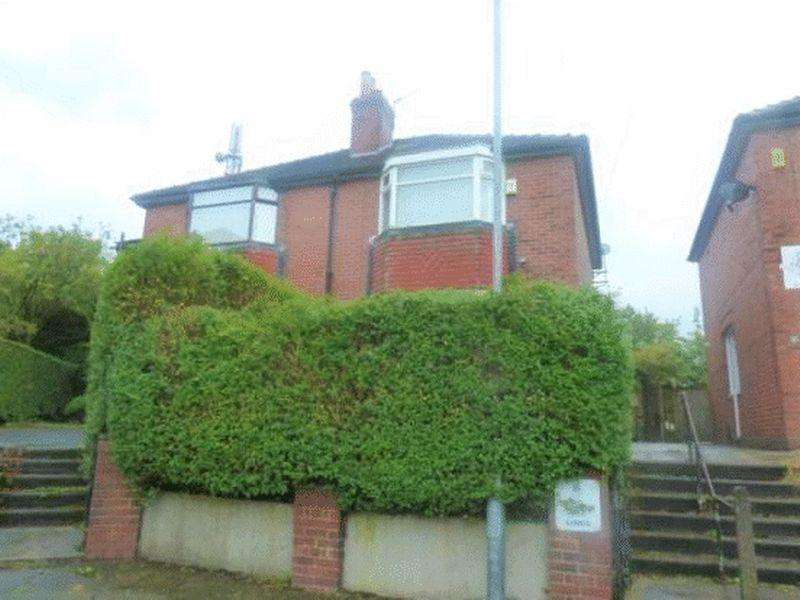 2 Bedrooms Semi Detached House for sale in Crown Gardens, Rochdale