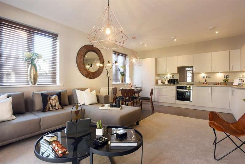 2 Bedrooms Apartment Flat for sale in Garden Square East, Boughton Court, Apt 2 Apt 4, Dickens Heath