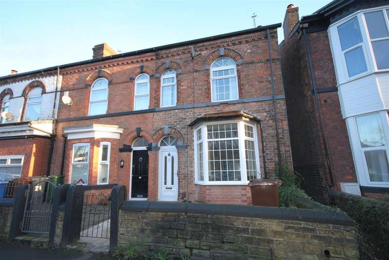 3 Bedrooms Terraced House for sale in Swinley Lane, Swinley, Wigan