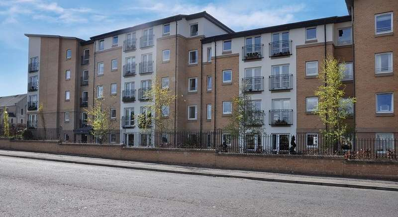 2 Bedrooms Retirement Property for sale in Hilltree Court, Giffnock, Glasgow, G46