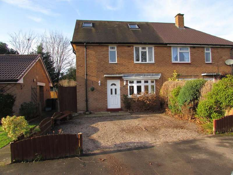 4 Bedrooms Semi Detached House for sale in Broomfields Close, Solihull