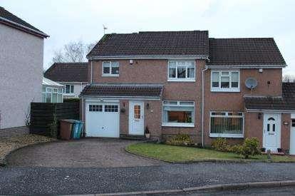 3 Bedrooms Semi Detached House for sale in Craigelvan Avenue, Condorrat