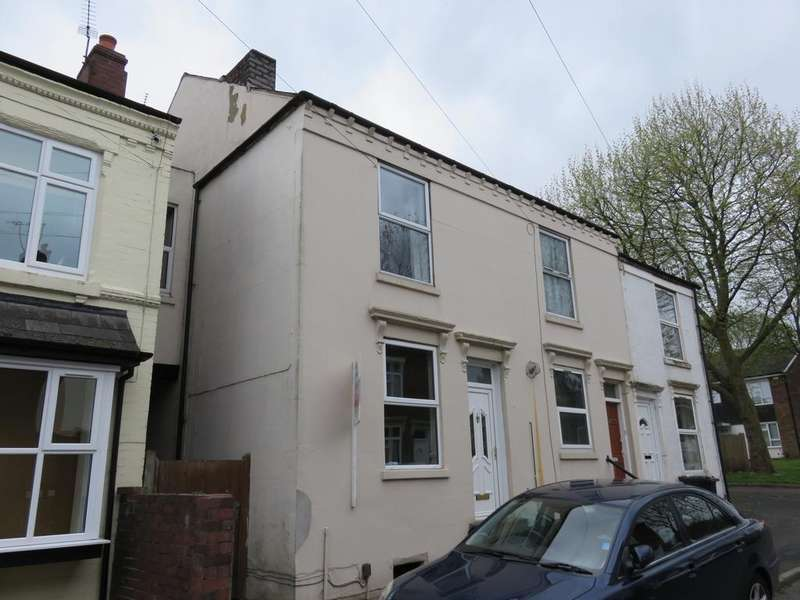 3 Bedrooms End Of Terrace House for rent in William Street, Brierley Hill DY5