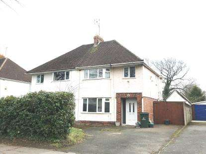 3 Bedrooms Semi Detached House for sale in Brooklyn Road, Arle, Cheltenham, Gloucestershire