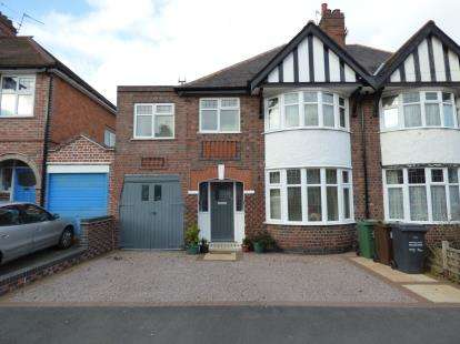 4 Bedrooms Semi Detached House for sale in Elmfield Avenue, Birstall, Leicester, Leicestershire