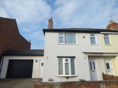 2 Bedrooms End Of Terrace House for sale in Albion Street, Wigston, Leicester, Leicestershire