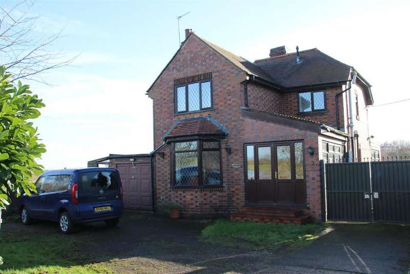 3 Bedrooms Detached House for sale in Shuttington Road, Alvecote, Tamworth