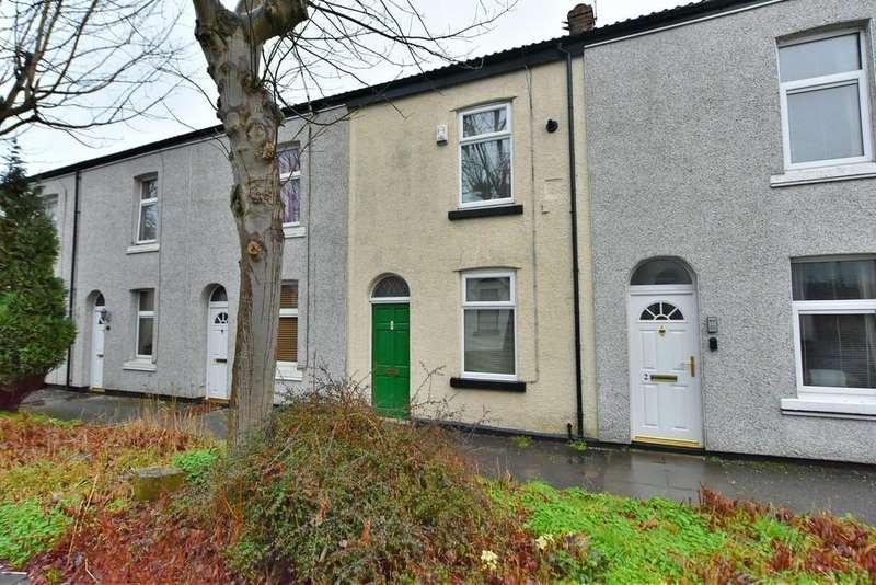2 Bedrooms Terraced House for sale in Durham Street, Skelmersdale