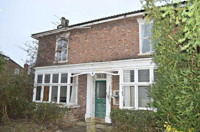 4 Bedrooms Detached House for sale in Howe Lane, Goxhill, Goxhill, North Lincolnshire, DN19