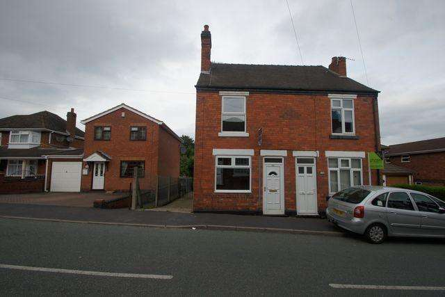 3 Bedrooms Semi Detached House for rent in Belt Road, CANNOCK, WS12