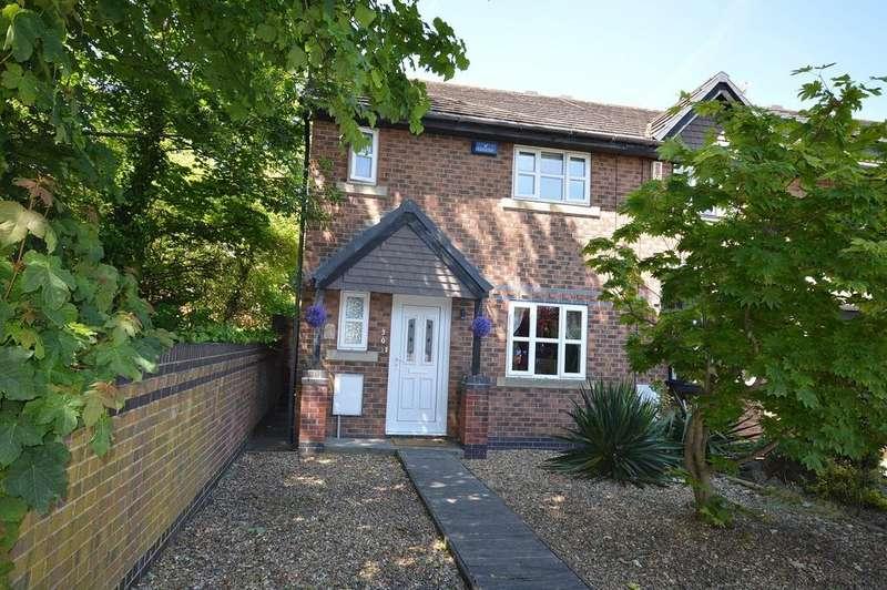 3 Bedrooms Semi Detached House for sale in Warrington Road, Lymm