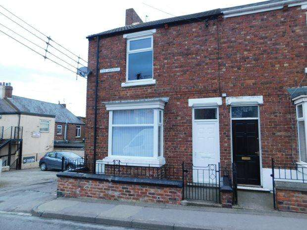 3 Bedrooms Terraced House for sale in THE AVENUE, COXHOE, DURHAM CITY : VILLAGES EAST OF