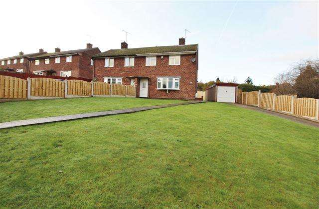 3 Bedrooms Semi Detached House for sale in Grange Road, Beighton, Sheffield, S20 1BX