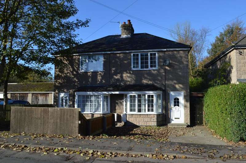 2 Bedrooms Semi Detached House for sale in Abbey Road, Ulceby, Lincolnshire, DN39
